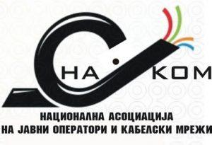 logokabel
